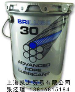 布顿Bridon Brilube 30钢丝绳专用油