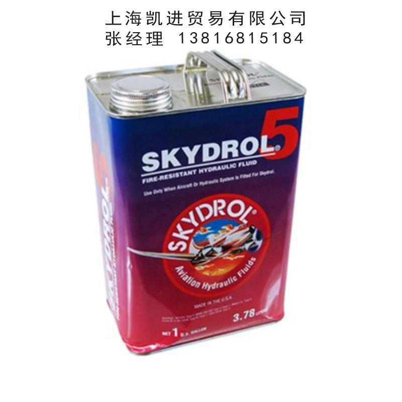 首诺Skydrol 5航空液压油