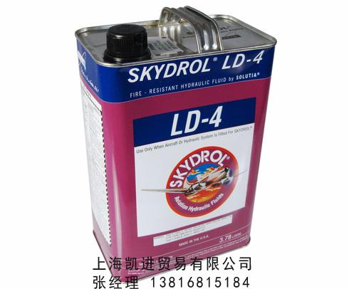 首诺Skydrol LD-4航空液压油