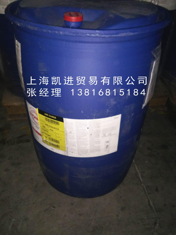 巴斯夫BASF Glysantin FC G 20-00/50燃料电池冷却液