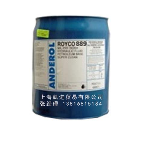 Royco 889合成压缩机润滑剂