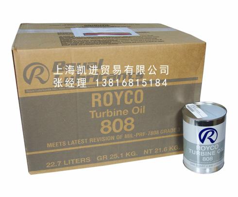 Royco 808合成润滑油