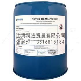 Royco 885润滑油