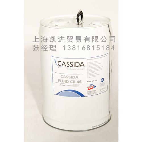 福斯加适达FUCHS CASSIDA FLUID CR 100压缩机油