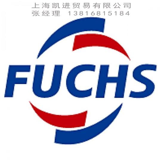 福斯富美FUCHS FM FLUID RO 15、22润滑油