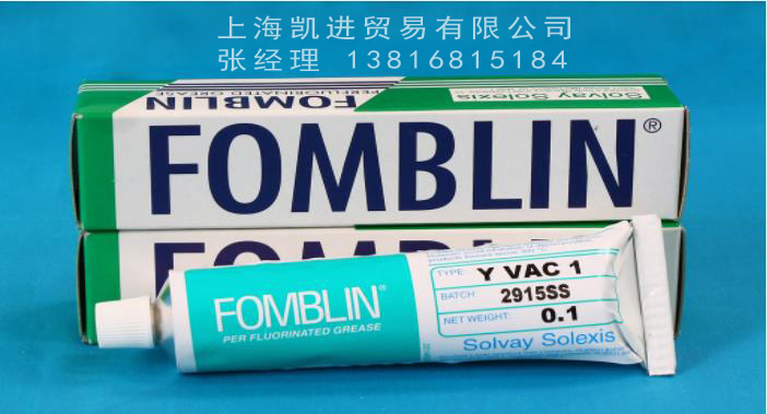 Fomblin Y系列全氟聚醚润滑油脂