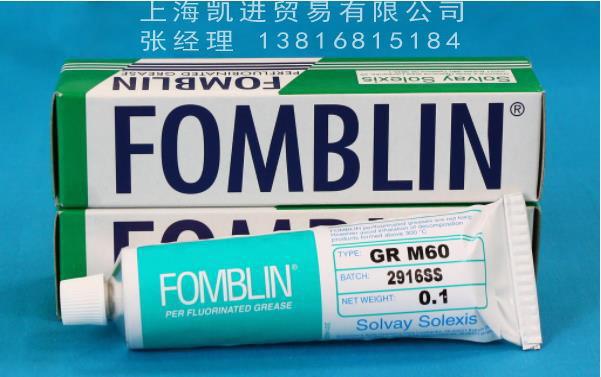 Fomblin GRM60全氟聚醚润滑脂