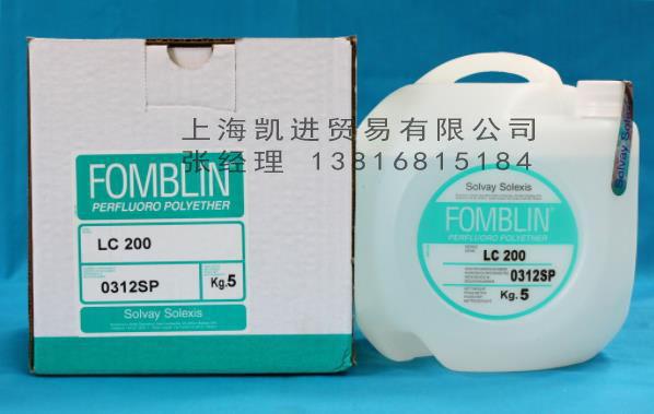 Fomblin Y LOX 120 LC80 LC200 LC250 LOX100 氧气压缩机油