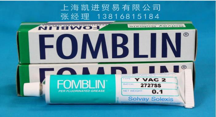 Fomblin YVAC2 YVAC3全氟聚醚润滑脂