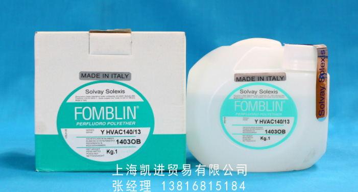 Fomblin Y HVAC 18/8 25/9 40/11 140/13全氟聚醚真空泵油