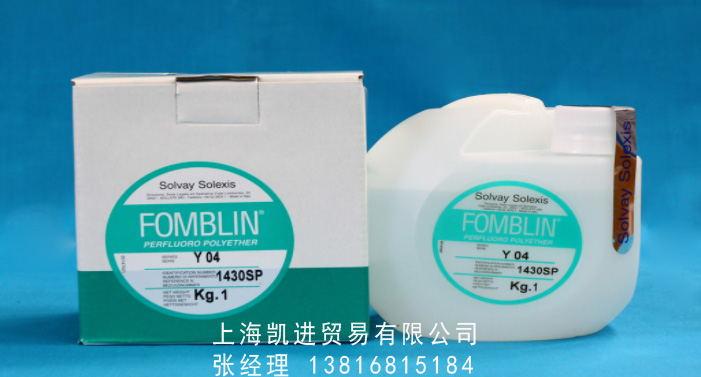 Fomblin Y04 Y06 Y25 Y45全氟聚醚油