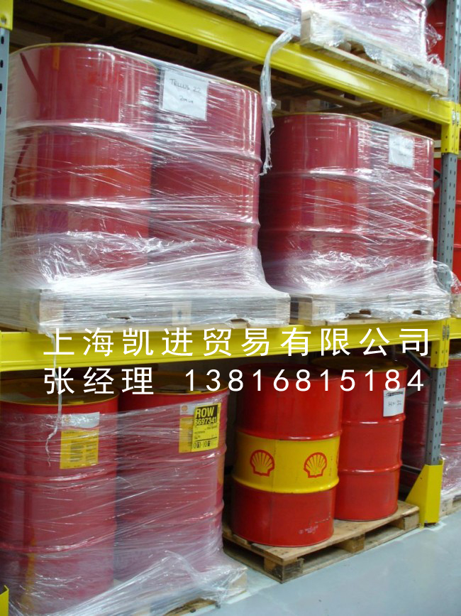 壳牌SHELL Rimula R6LM 10W-40 CJ-4合成重型柴油发动机油