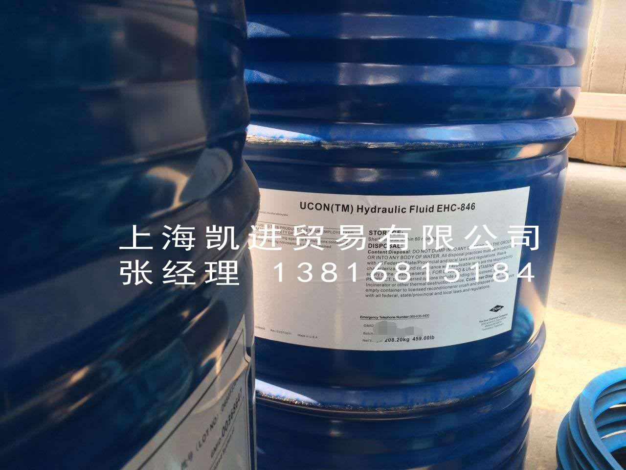 陶氏优康DOW UCON Hydraulic Fluid EHC-846阻燃液压油