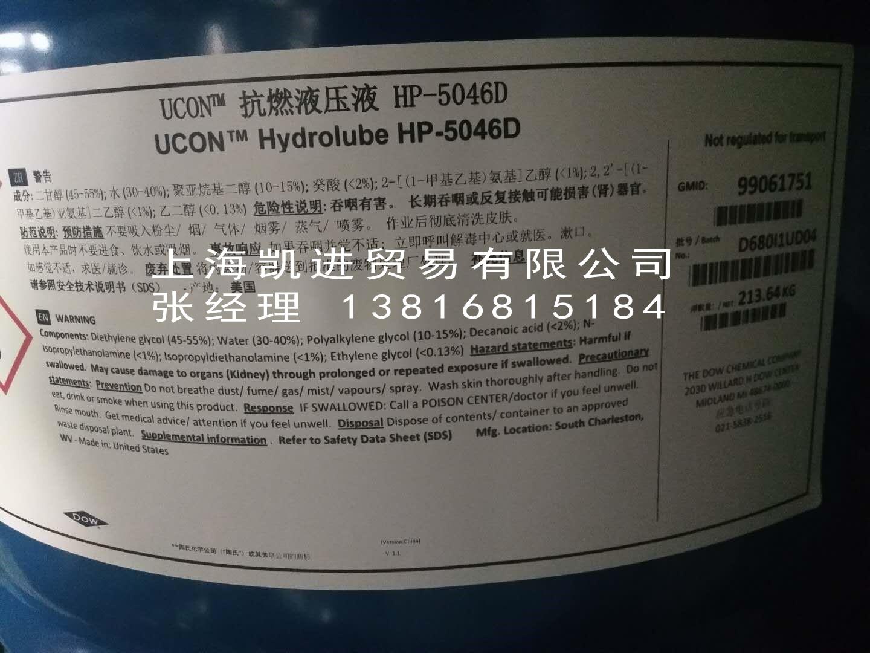 陶氏优康UCON Process Fluid WS液压油