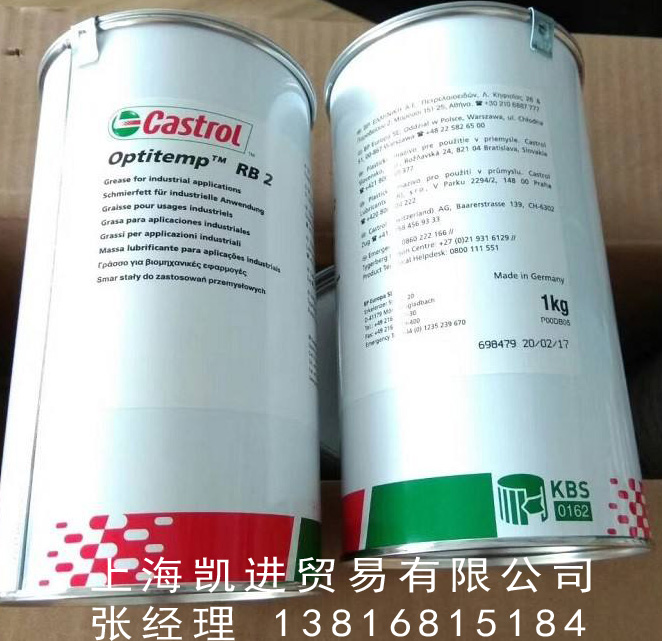 嘉实多CASTROL OPTITEMP RB 2润滑脂