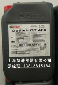 嘉实多Castrol Optileb GT 460食品级齿轮油