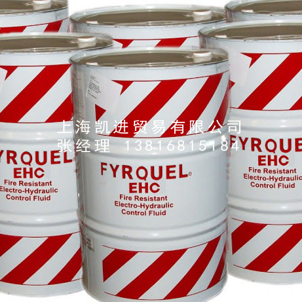旭瑞达Fyrquel EHC PLUS环保型电力液压控制液