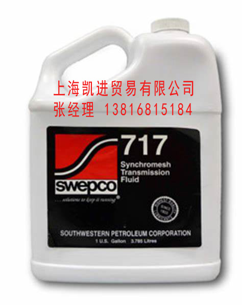 SWEPCO 737 EcoPro可生物降解液压油