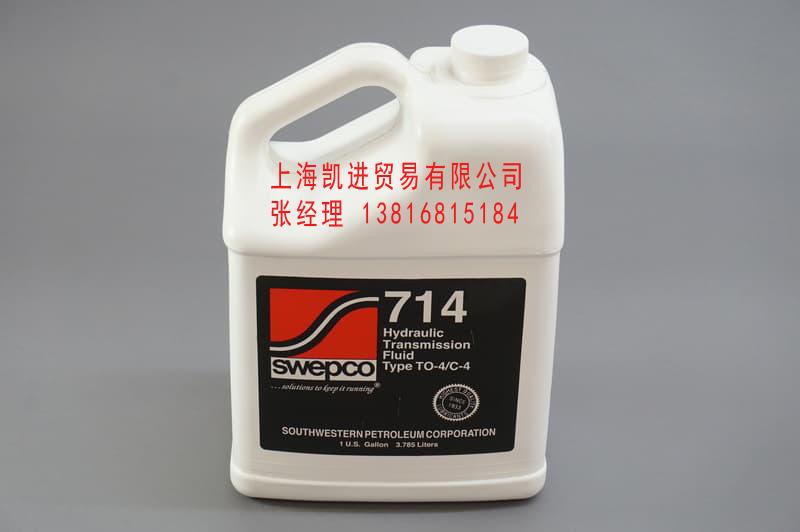 SWEPCO 714重型TO-4 / C4变速箱油