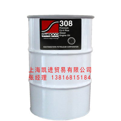 SWEPCO 308 Premium Plus柴油机油