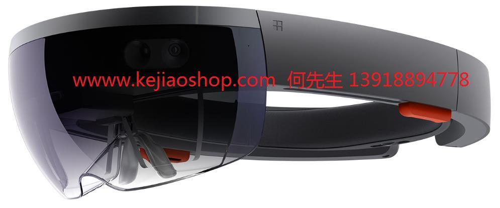 Hololens全息眼镜/AR眼镜/AR数字头盔