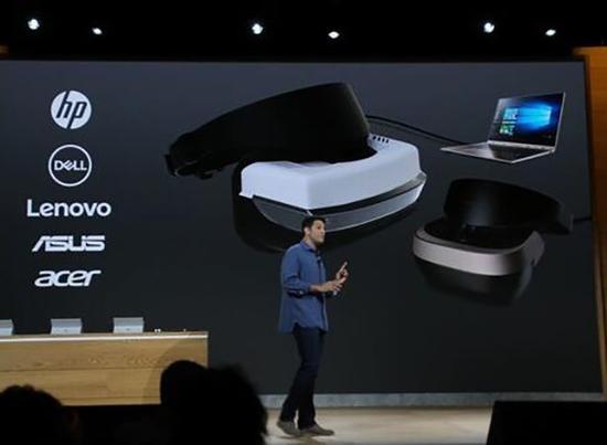 VR头显/微软VR数字头盔