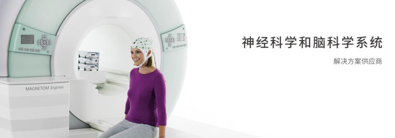 ICU脑功能监测解决方案