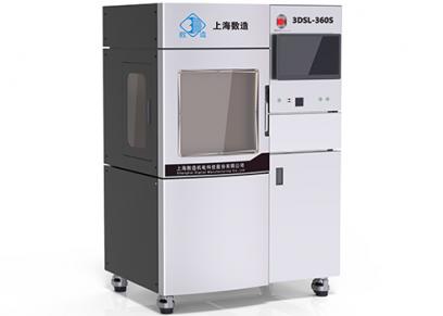 SLA3D打印机-3DSL-360S