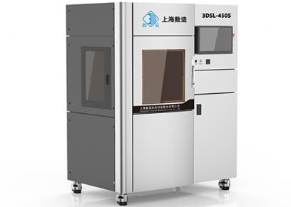 SLA3D打印机-3DSL-450S