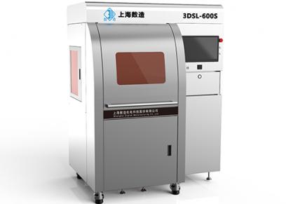 SLA3D打印机-3DSL-600S