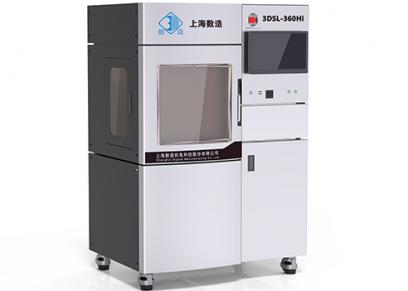 SLA3D打印机-3DSL-360Hi
