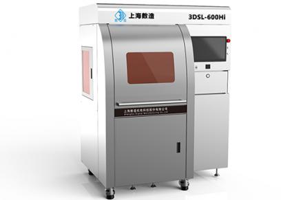 SLA3D打印机-3DSL-600Hi