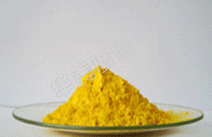 Iron oxide yellow G313-330