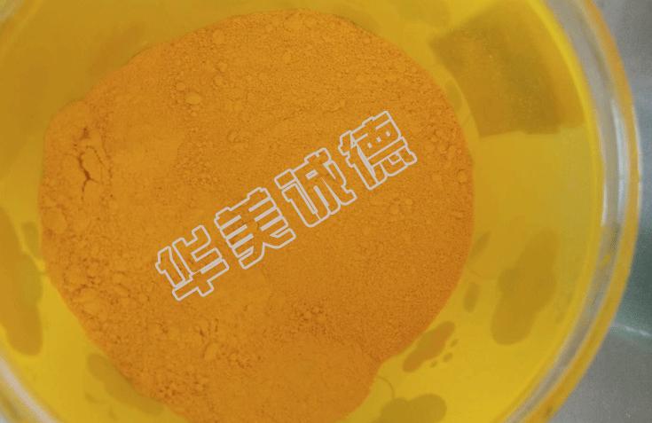 Orange G313-340