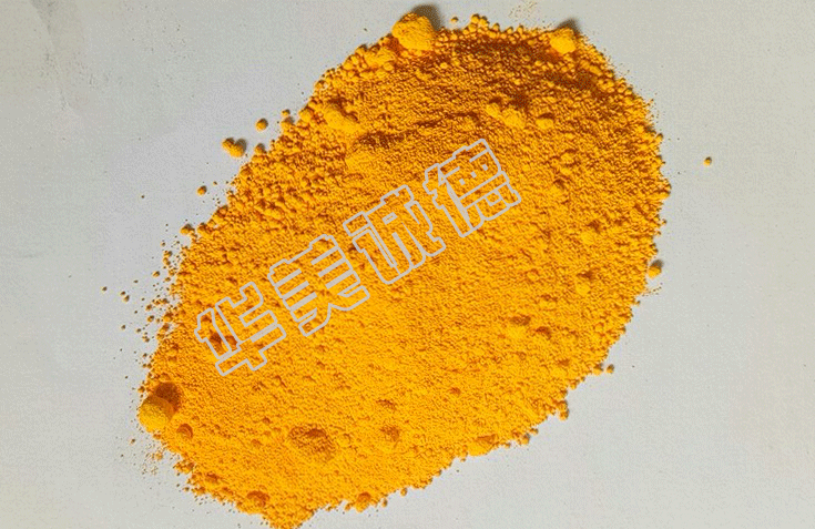 Color asphalt special toner (yellow)