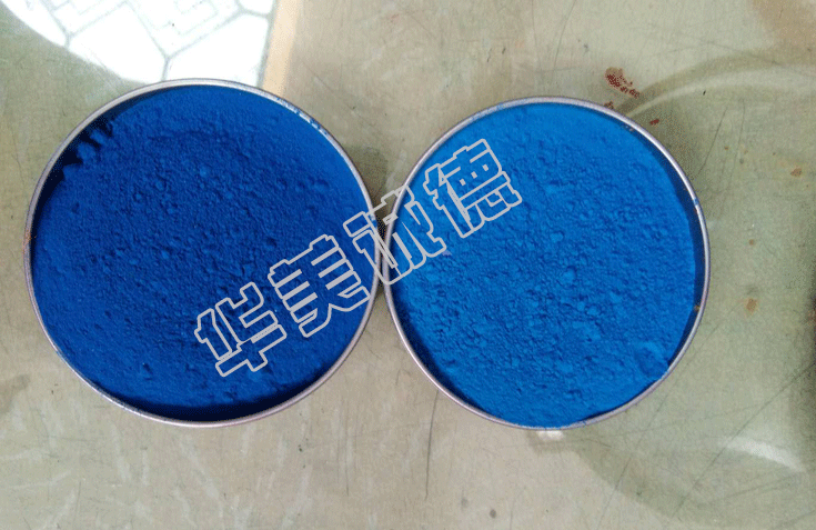 Composite blue