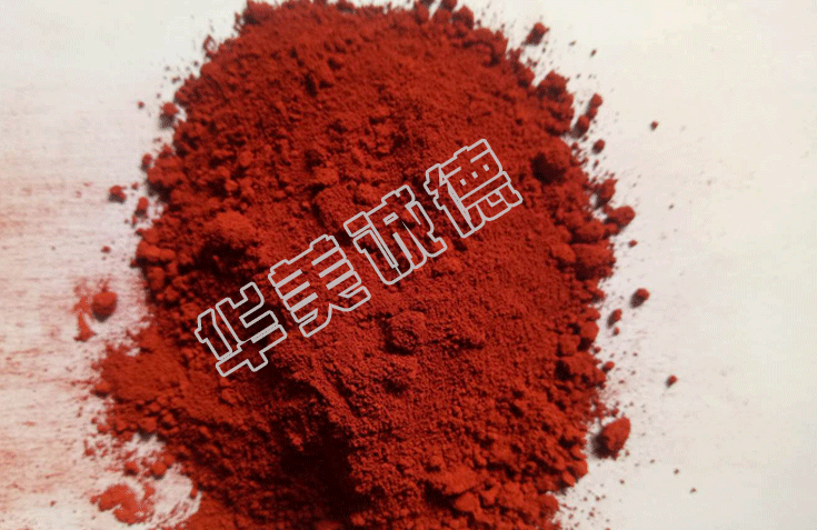 130H iron oxide red