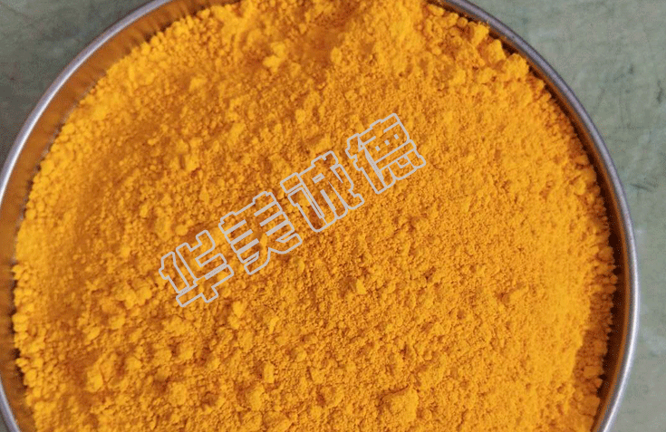 Iron oxide yellow G313-310
