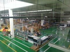 九江烟草配送中心