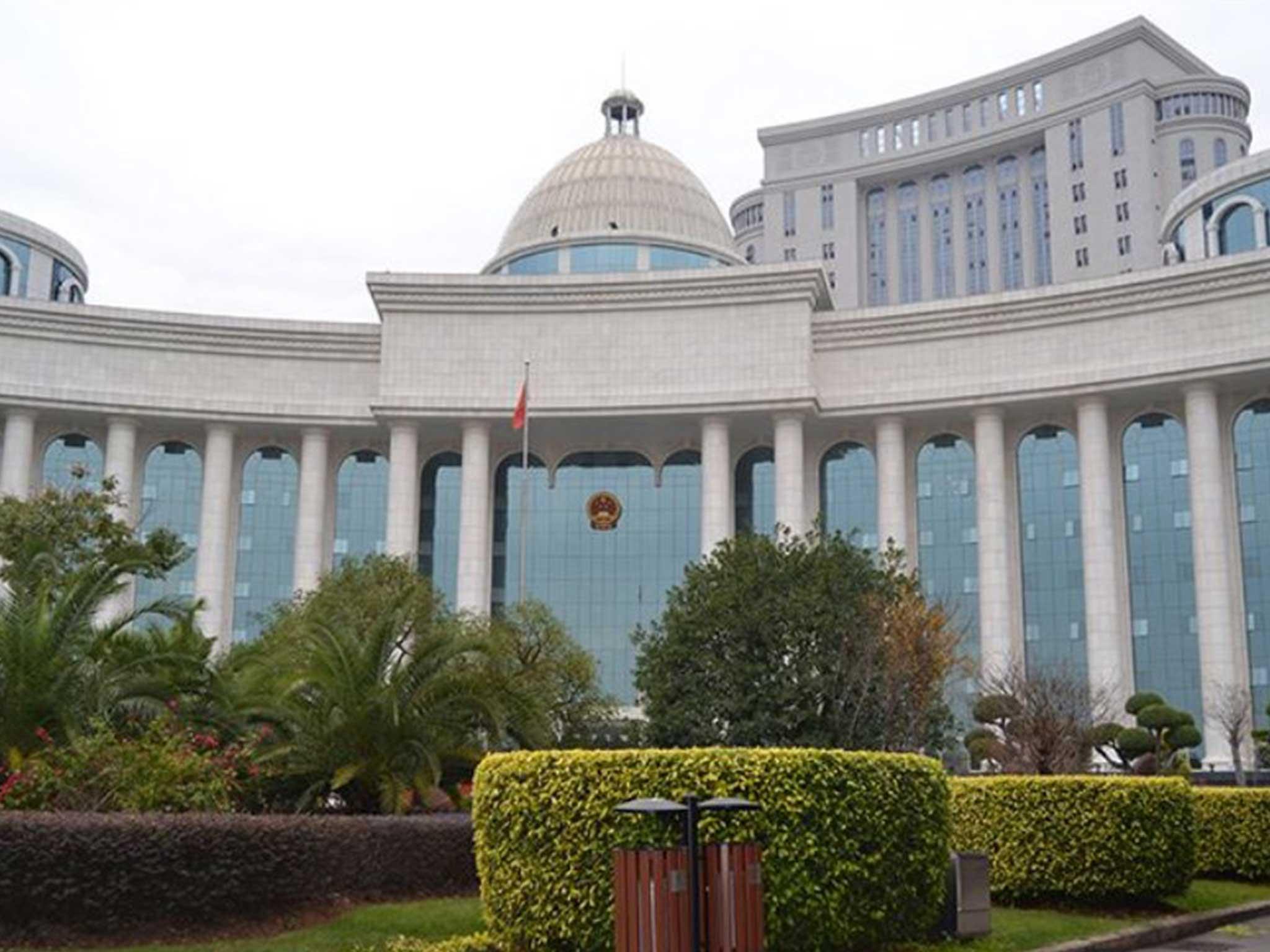 福州市人民政府
