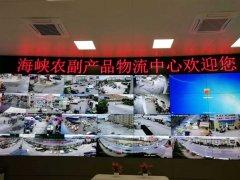 福州海峡农副产品批发市场