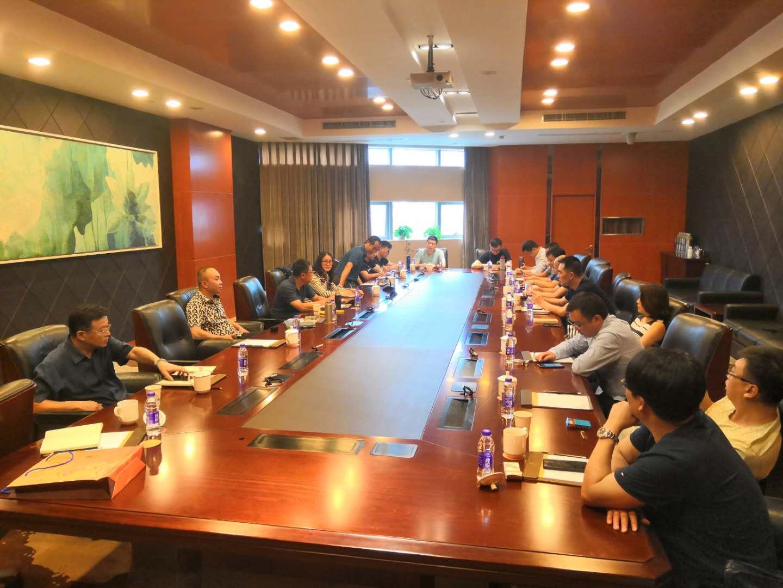 2019年火眼系统推广交流会5月30日在杭州举行