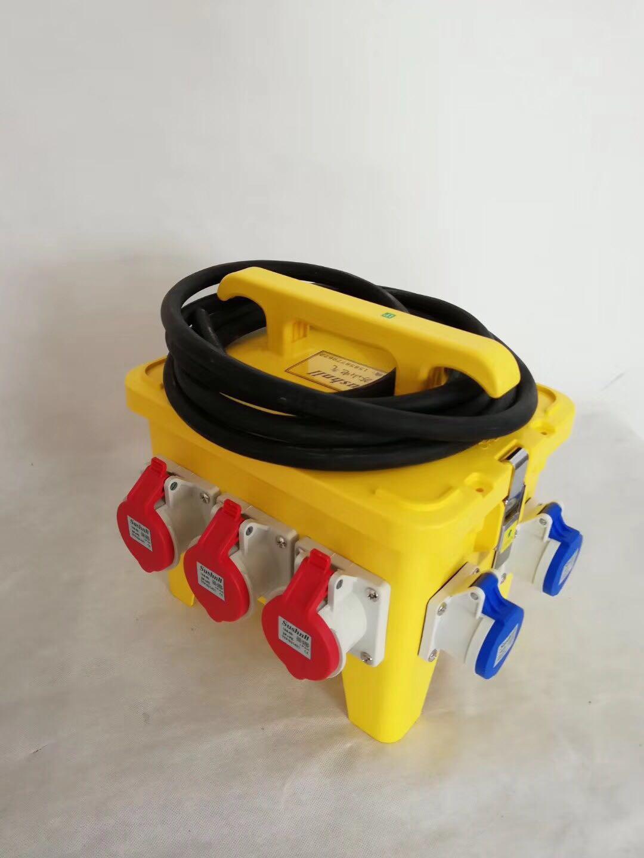多功能插座检修箱移动电源插头动力箱