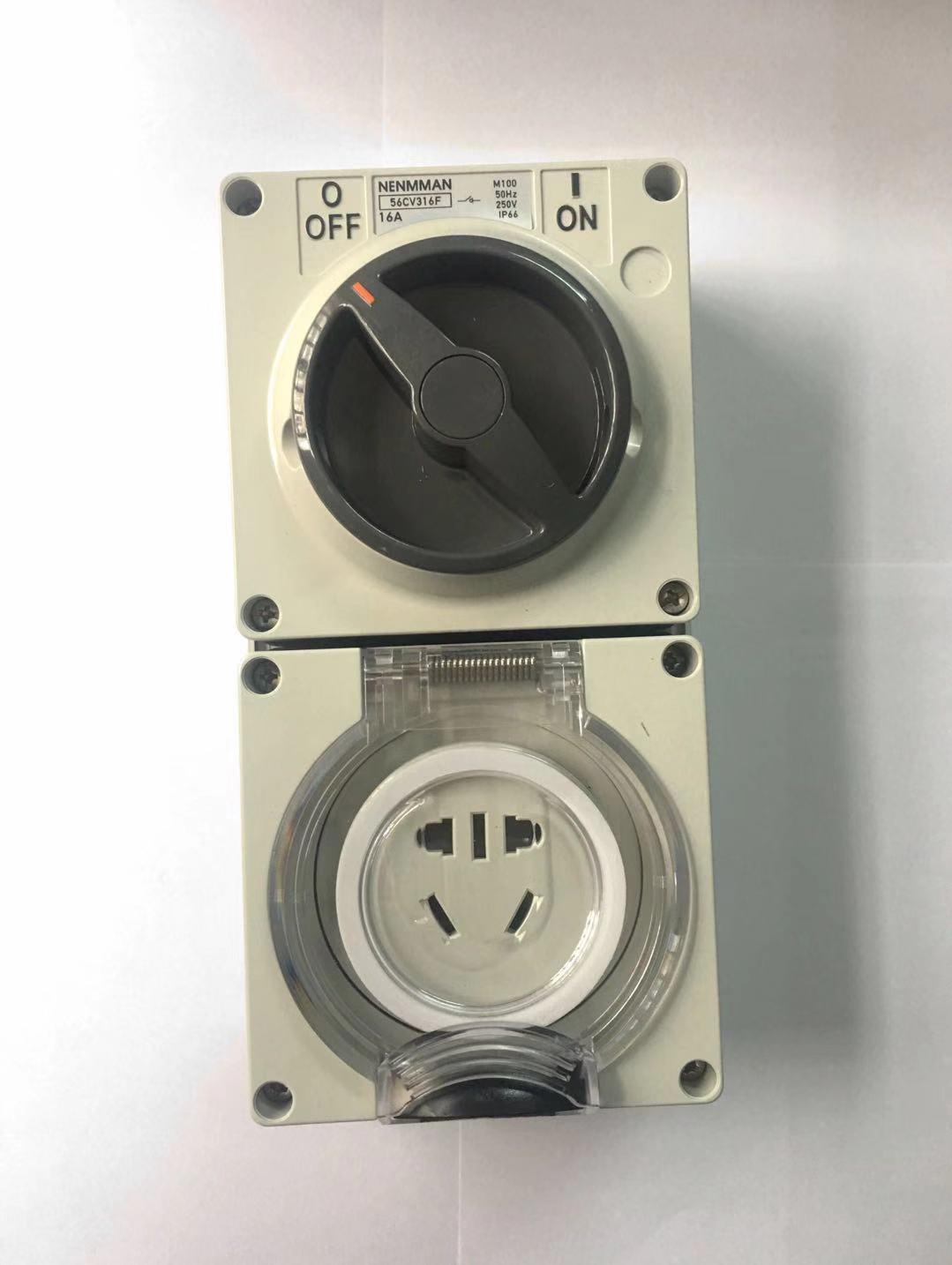 工业英标多功能插座Typ-56CV316F