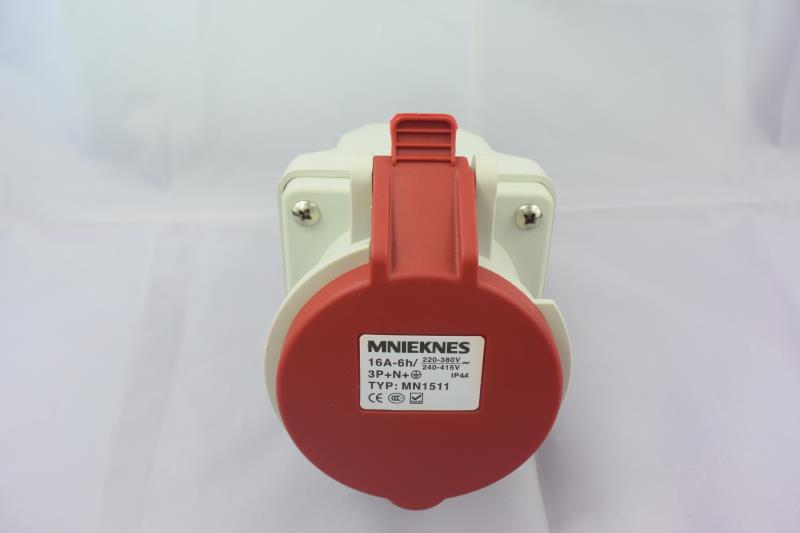 明装防水国定插座MN1511