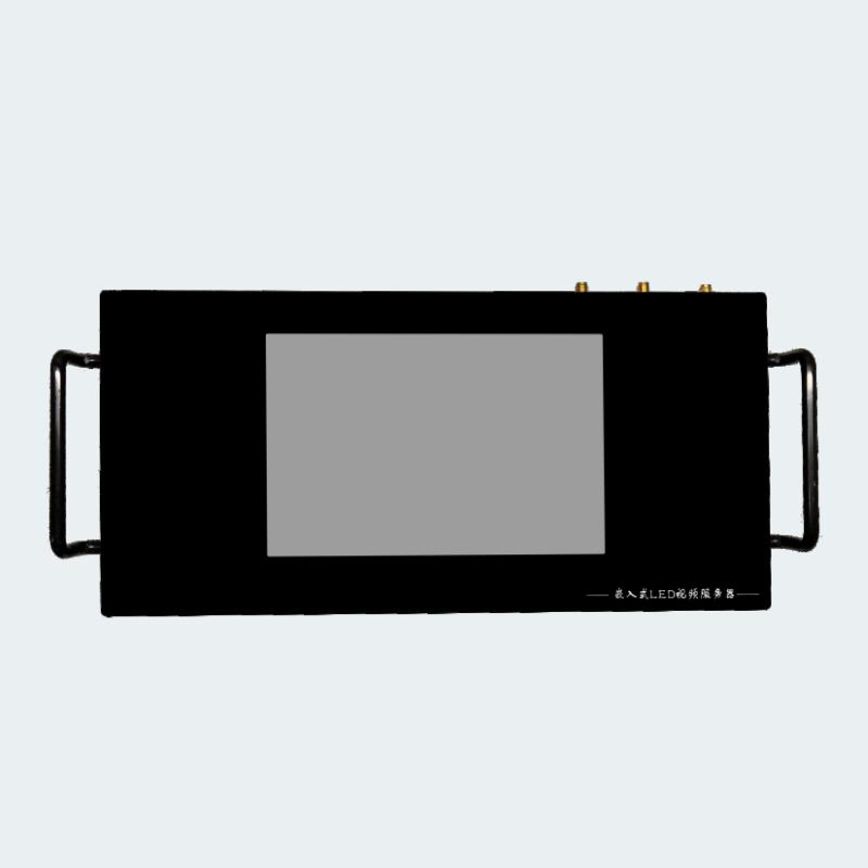 <span>M8 remote linkage lighting control system </span>