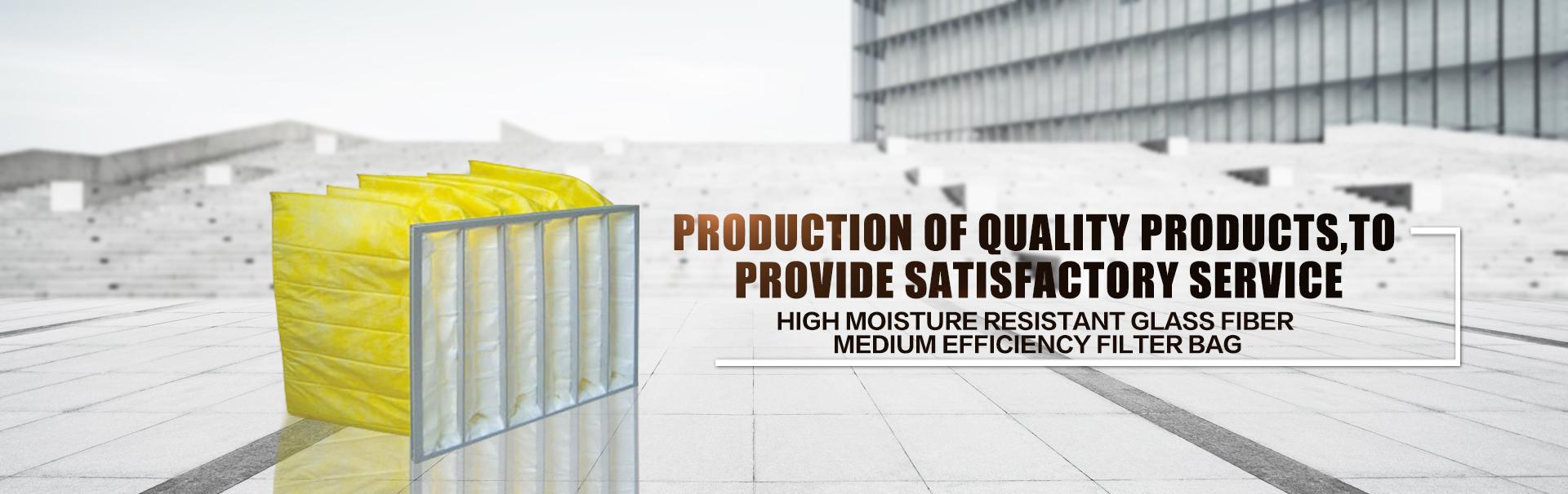 High efficiency filter, medium efficiency bag filter, precision air conditioning filter