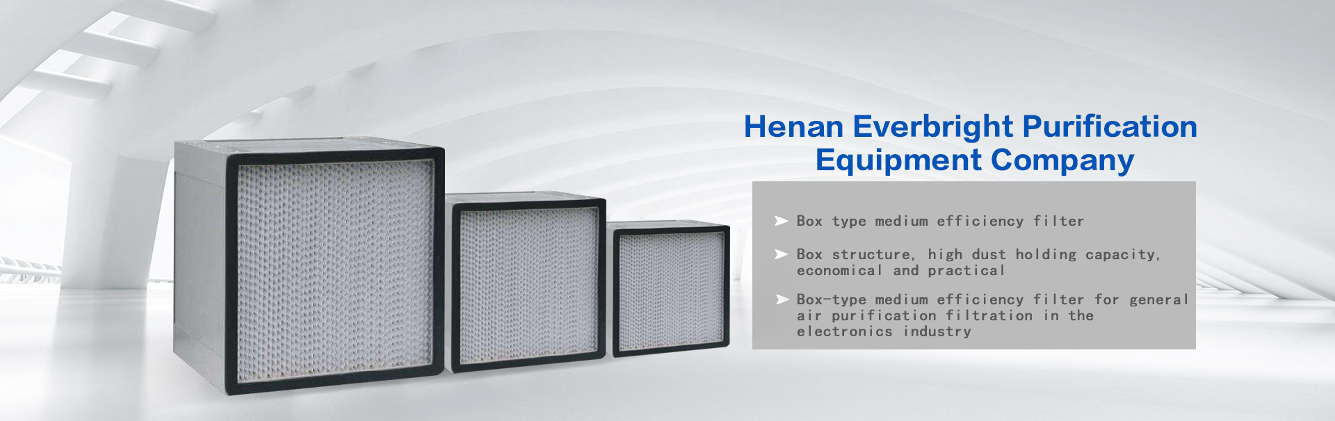 High efficiency filter, medium efficiency bag filter, precision air conditioning filter