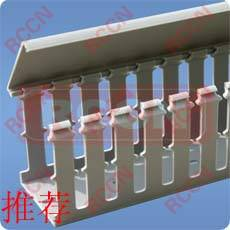 日成環保PVC線槽 灰色 VDRF&HVDRF