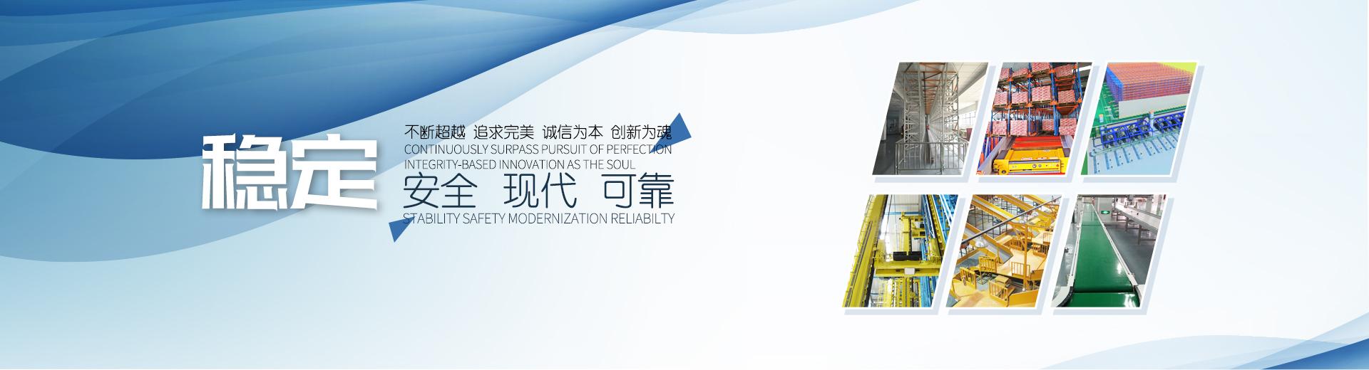 深圳市捷创自动化设备有限公司